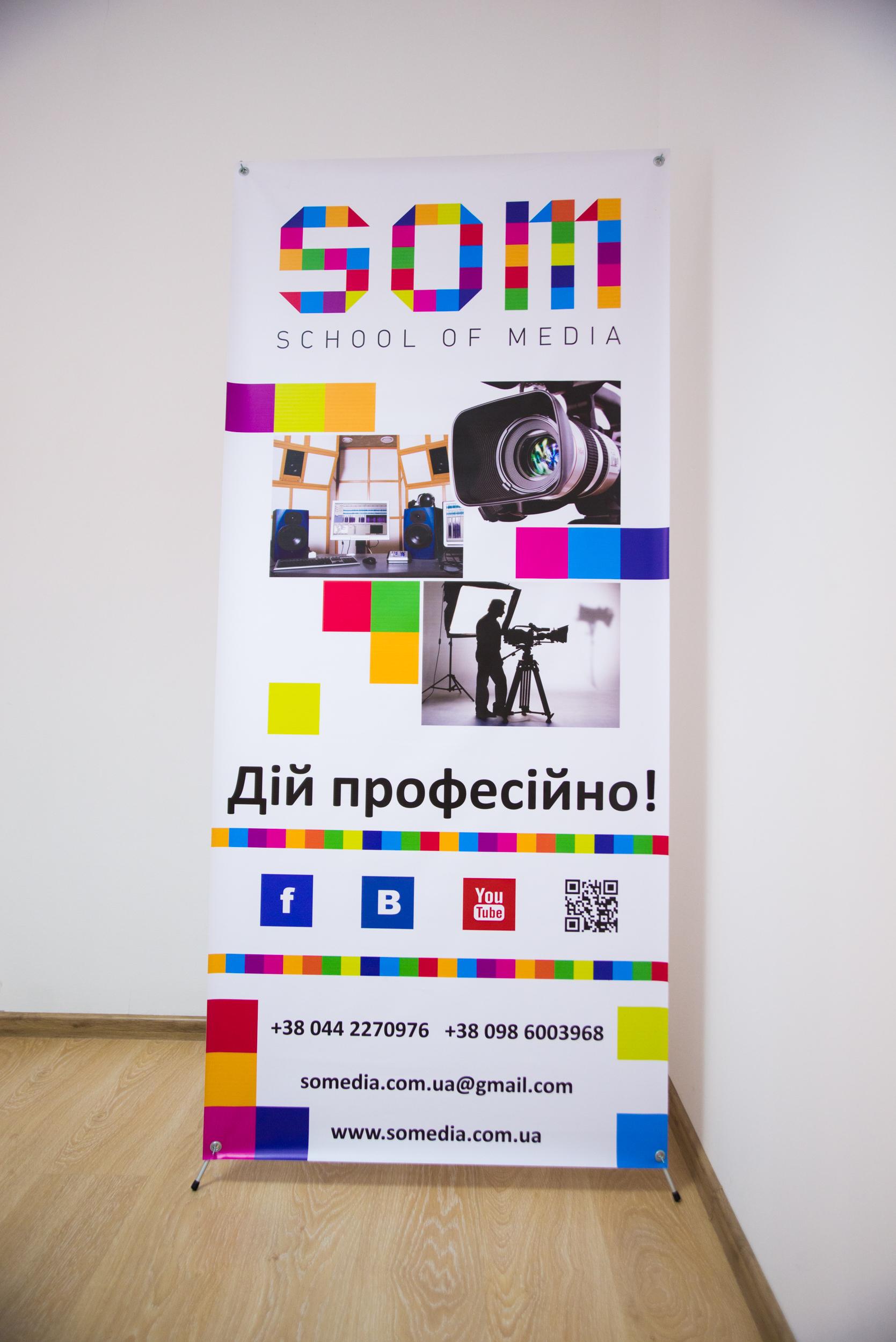 SOM. School Of Media_10